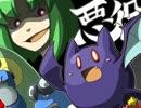 【ポケモンBW2】かえるパ -悪役の主役 VS悪役チーム-
