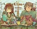 【実況】鐘が鳴る時、恋が実る part1【Chime】