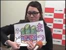 KICK☆のサイキックチャンネル #26