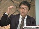 【アーカイブ】上念・倉山・浅野、緊急警