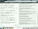 AKB48の恋するフォーチュンクッキーを英語に翻訳した