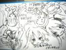 4/29 神奈川ニコニコカラオケOFF「おっくせんまん」