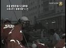【新唐人】新疆 建築現場の足場倒壊 当局は死亡者数を隠ぺいか
