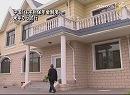【新唐人】中国「住宅担保年金制度」来年から試行