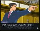 もし竹島問題を国際司法裁判所で争ったら