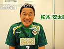 駒沢に東京ヴェルディOB選手が集結!