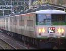 【鉄道PV】伊豆の踊り子