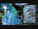 東方昔幻闘 Codename12