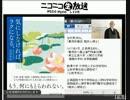 「仏教と心理療法」―吉村昇洋さんとの対話2/4