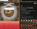 【ゆっくり】絶食!ヨッシーアイランド【縛り実況】Part11 thumbnail