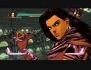 ジョジョの奇妙な技集6(DLCキャラ)