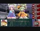 【東方卓遊戯】射命丸とキルビジ【キルデスビジネス】1-2
