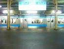 阪和線 天王寺駅