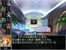 【東方卓遊戯】 お嬢と五人の奇人達 3-23 【サタスペ】