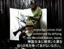 日本人から英語でテロリストへの警告動画