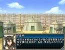 【艦これ×三国志Ⅸ】長門艦隊の中華統一戦線 part8