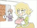 【手描き/女性向け】ちーたんより大和田へ卵とじ【ネタバレ】