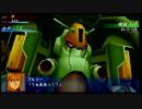スーパーロボット大戦OE 第6章(+追加シナリオ11)