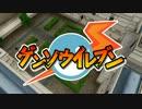 【超次元MMDドラマ】ゲンソウイレブン #06-予告編【東方+イナイレ】 thumbnail