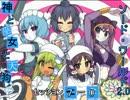 【卓遊戯】神と巫女と天狗のSW2.0 セッシ