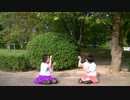 【アリス×アニ子】ビバハピ 踊ってみた
