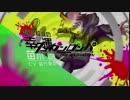 【ネタバレ注意】ロストワンの絶望【アニメMAD】