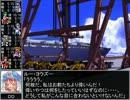 【東方卓遊戯】 お嬢と五人の奇人達 3-28 【サタスペ】