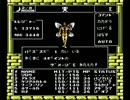 【デジタルデビル物語】ゆっくり救世主伝説 part10【女神転生Ⅱ】
