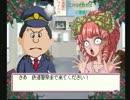 ◆どつぼちゃん 実況プレイ◆part8