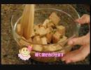 ハワイ風豆腐サラダ「豆腐ポケ」の作り方