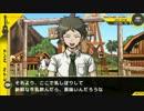 【スーダン2】アナザーストーリー・七海千秋をゲーム画面風にしてみた