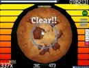 【osu!スキン配布】CookieClickerスキン(ver.1.00)