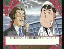 ◆どつぼちゃん 実況プレイ◆part9