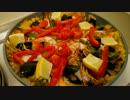 Tomato de Paella 【パエリア】