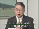 【惠隆之介】沖縄で進む「中国属国化」計画 Part2[桜H25/10/2]