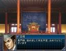 【艦これ×三国志Ⅸ】長門艦隊の中華統一戦線 part10