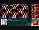 【東方卓遊戯】射命丸とキルビジ【キルデスビジネス】1-4