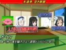 任天堂とカプコンから二人づつ幻想入り【第14話】