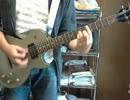 【ギター】X japanのWeek Endを弾いてみた【撮り直し】
