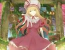 【紅楼夢9】Phantasmic Ladyland【クロス