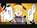 【歌ったった】竹取オーバーナイトセンセーション【竹叢×ちか】