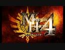 MH4 蛇王龍 ダラ・アマデュラ BGM1