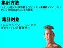 本格的 ガチムチパンツランキングTOP10【集計期間 1月31日まで】
