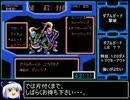 SD刑事ブレイダーRTA_5時間21分42秒_Part7/8