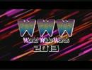 【らっぷびと】『WE ARE THE W.W.W』を歌ってみ、た。 thumbnail