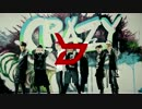 (Block B) _ Very Good _ MV _ Maximum Close Up Version