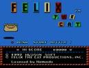 【TAS】NES Felix the Cat (USA) in 22:29.01