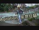 【ミカエル咲夜】Bloody Sword / 亡魂サイレンス【PV】