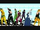 【MMD】1~3部の人達でワールズエンド・ダンスホール【画質向上版】