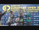 【スノーボード】Burton European Open 2008